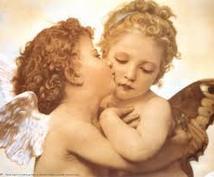 あなたの人生をサポートしてくれる守護天使をお呼びします。