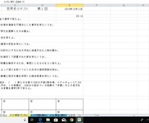 小テスト自動作成するExcelファイルを提供します 学校、塾の先生におすすめ!小テストを瞬時に作れるソフト!