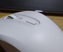 あなたにあった最適のパソコンを選びます 高いパソコンは要らないけど安すぎても使い物にならない!