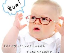 2才がひらがな片仮名アルファベット覚えた方法教えます☆