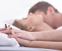 待機中      セックスの相談致します 恋人やパートナーその他とのセックス相談やカウンセリング!