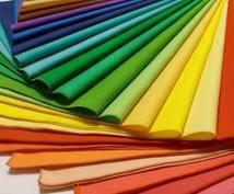 激安であなたのパーソナルカラーを診断します 自分を一番輝かせる色を身につけましょう