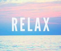 日々のネガティブなことにポジティブで返します ストレスや嫌なことにお悩みの方