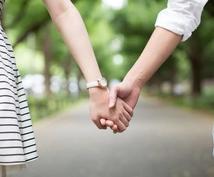 子連れ再婚経験者があなたの再婚を応援します 子連れ再婚で幸せになれる方法を教えます。