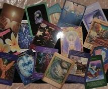 認定カードリーダーが、メッセージをお伝えします 3枚引きで簡潔に!オラクルカードを試してみたいあなたへ