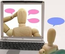 就活・公務員試験の模擬面接をビデオチャットでします 【面接指導のプロが対面指導】何を話すかよりどう話すかが大事!