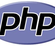PHPについての質問受け付けます PHPを勉強し始めたけどよくわからないという方へ