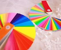 カラーで育児、家庭をおしゃれに明るくします 楽しく家族や子供といるために賢く色を活用したい方向け