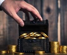 お金持ちになるマインドセットを教えます なぜあなたはお金持ちになれないのでしょうか?