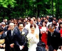 結婚式のサプライズアイデア