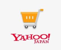 amazon 楽天Yahoo商品のモニター致します ☆amazonプライム会員☆1年以上の継続アカウント!!