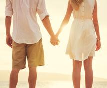 出会いが無いお悩みの方・専門家がお答えします 30歳以上限定 恋愛アドバイザーがプロの目線でアドバイス