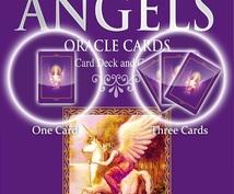 ☆7日間毎日ワンカード、天使からその日のあなたへメッセージをお伝えします!