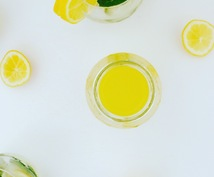 絶品レモネードシロップのレシピ伝授します 水を一滴も使わない素材由来の極ウマレモネードシロップ