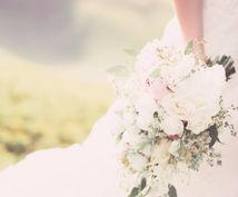 邪気祓い・霊感霊視・ヒーリングします 転機・天職・復縁・恋愛・婚活など願いを実らせたい方への鑑定