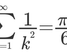 高校までの数学教えます 数学得意になりたい人はぜひ来てください!