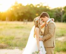 ゲストが本当に楽しめる結婚式の秘訣を教えます ⭐意外とみんな知らない‼自己満足な結婚式にしたくない方へ⭐