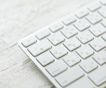 SEO・キーワードを意識したブログ記事書きます 検索結果につながるよう、ニーズに応じた文章をご提供します!