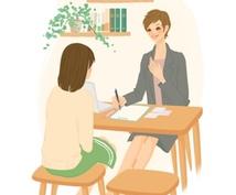 国家資格キャリアコンサルタントが論述添削いたします キャリアコンサルタント資格受験対策