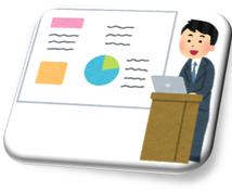 パソコンスクールの講師になる方法をお教えします 職業訓練受託校のメイン講師になるために必要なこと