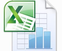 Excel ファイルを PDF (JPEG) に変換するアプリケーションを作成いたします。