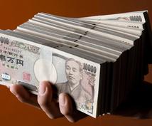 パソコンをATM化する唯一の方法 毎月30万円の継続収入