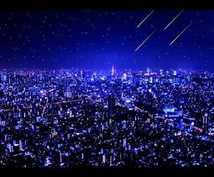 アナタの願いを【現実に】叶えます 天と宇宙と魔術の【3大パワー】を使い『願い』を実現させます。