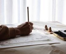 筆ペン、ポールペン、書道…何でも代筆致します。お子様の宿題等、漢字ノートなどもOKです^_^