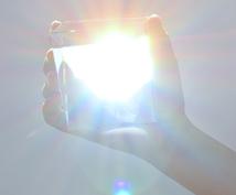 サイキックプロティクションエネルギーワークします あなたの持ってるエネルギーを本質変容します