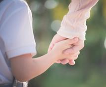 子育てとの両立のお悩み・転職相談に答えます 国家資格キャリアコンサルタント・人事採用経験・シングルマザー