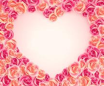 女性向けブログであなたのサイトを紹介します 女性向けに発信したい情報がある方へ 私のサイトで紹介します