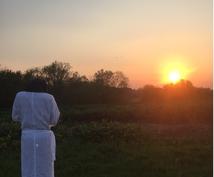 アイヌ民族霊媒師トゥスクルの峰雲です。霊相談・除霊・浄霊・願い事どうぞ