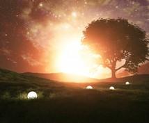 人生の迷いを浄化します 貴方の【宿命†運命】を伝達➕人生浄化をします。