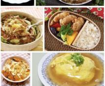 今夜の夕飯または、1週間のレシピを提供します 夕飯のメニューお困りではありませんか?