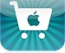 Mac,iPhone,iPadについての質問に答えます。アプリの簡単なアイコンなども作成致します。