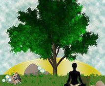 集中力UP!マインドフルネスで心を穏やかにします なぜ一流の人は呼吸・瞑想を大切にしているのか?
