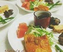 カフェ風晩ご飯の献立 考えます 限られた食材で いろんなお総菜♪めざせ カフェ風♪晩ご飯