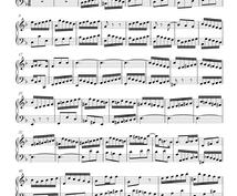 楽譜の浄書します 手書き譜やMIDIからの譜起こし、清書に