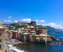 イタリアへの留学相談承ります 個々に合ったアドバイスやサポートを提供します!