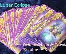 色々なお悩みにはっきりした答えが欲しい方に占います エンゼルアンサーズカード3枚リーディングします。