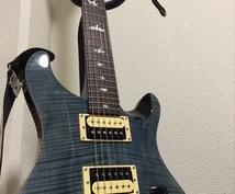 エレキギター、ベース、アコギ教えます 初心者の方、楽器を始めたい方にオススメです!