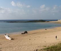 与那国島を7回訪れている私が与那国島の遊び方を教えます!