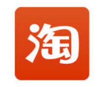 中国への輸出・商品販売をサポートします[Taobao(タオバオ)〜その他まで対応]