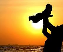 愛する赤ちゃんの命名をします 愛する赤ちゃんの名前がなかなか決められないお父さんお母さんへ
