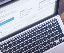 ネット副業初心者向けにポイントサイト攻略教えます 副業するなら最初はスキルも経験も不要なポイントサイトから!