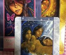 自分を愛する為に!をカードと直感で受け取ります なりたい自分に近付く為には波動をあげよう