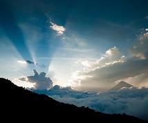 疲れた体を✳天使✳のパワーで癒します ~体に溜まった疲れた気持ちや感情を浄化します~