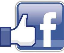 Facebook のわかりやすい使い方教えます