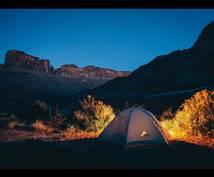 インスタでアウトドア・キャンプ用品をご紹介致します フォロワー1.2万人・平均いいね2000ほどです!