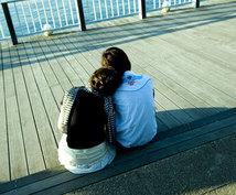 人生相談、恋愛相談、あなたの悩み占います!